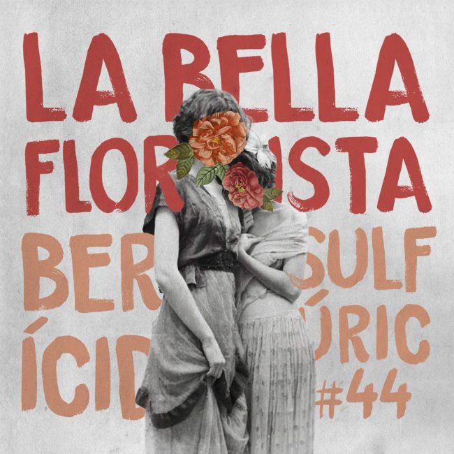 44 – La bella florista